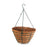 Grower Hanging Basket (400mm)