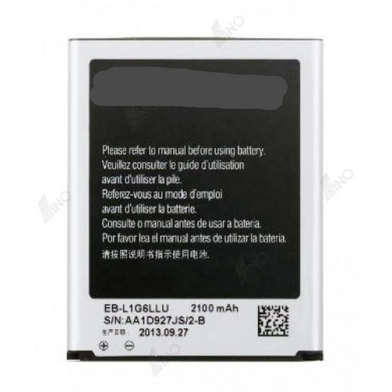 Battery Compatible For Samsung S3