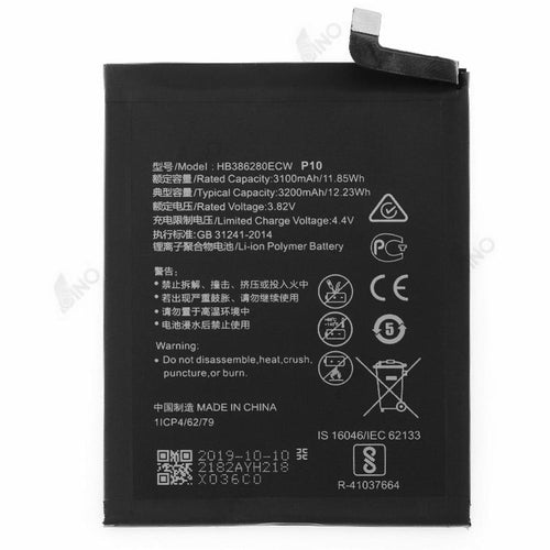 Battery Compatible For HUAWEI P10 Plus/Mate 20 Lite  (QES)