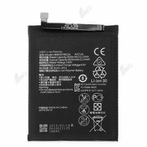 Battery Compatible For HUAWEI Y6 2017/P9 Lite Mini 2017/Y6 Pro 2017  (QES)