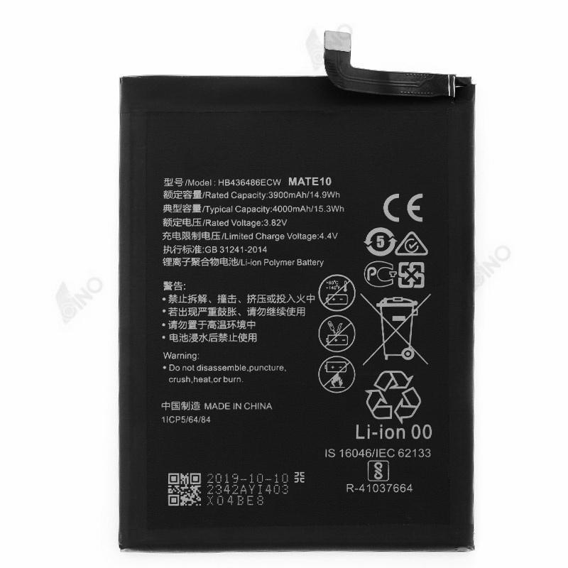 Battery Compatible For HUAWEI P20 Pro/Mate10/Mate10 Pro/Mate 10 Lite/Mate 20  (QES)