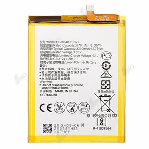Battery Compatible For HUAWEI Honor 6X/G9 Plus/Gr5 2017  (QES)
