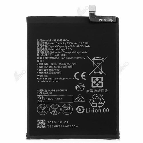 Battery Compatible For HUAWEI Mate 9  (QES)