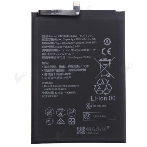Battery Compatible For HUAWEI Mate 20 X  (QES)