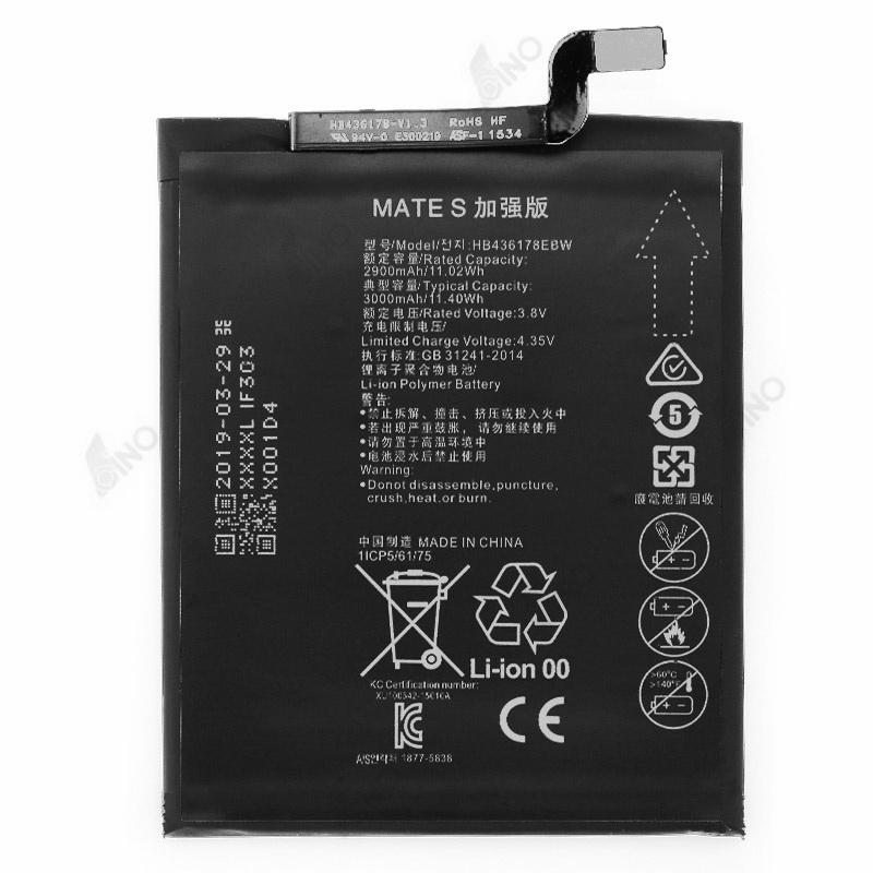 Battery Compatible For HUAWEI Mate S  (QES)