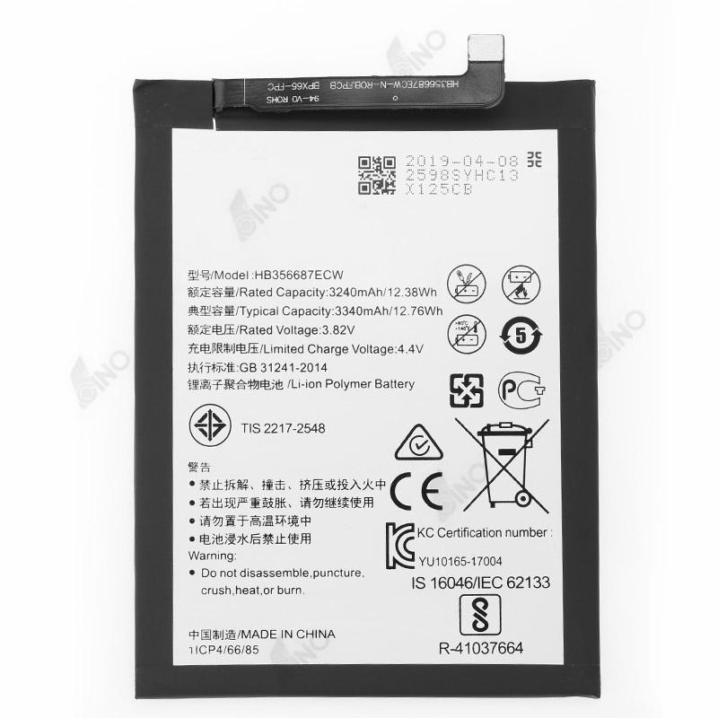 Battery Compatible For HUAWEI Nova 2 Plus/Nova 4E/Nova 2S/Mate Se/Bnd-L34  (QES)