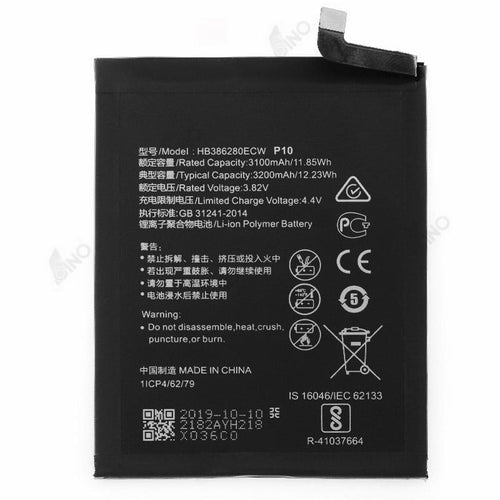 Battery Compatible For HUAWEI P10/Honor 9  (QES)
