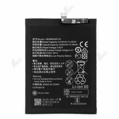 Battery Compatible For HUAWEI P20/Honor10  (QES)
