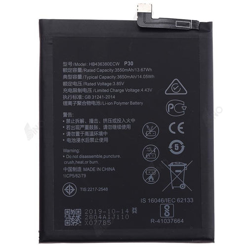 Battery Compatible For HUAWEI P30  (QES)