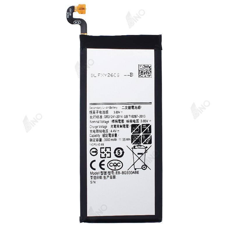 Battery Compatible For Samsung S7(G930)(QES )