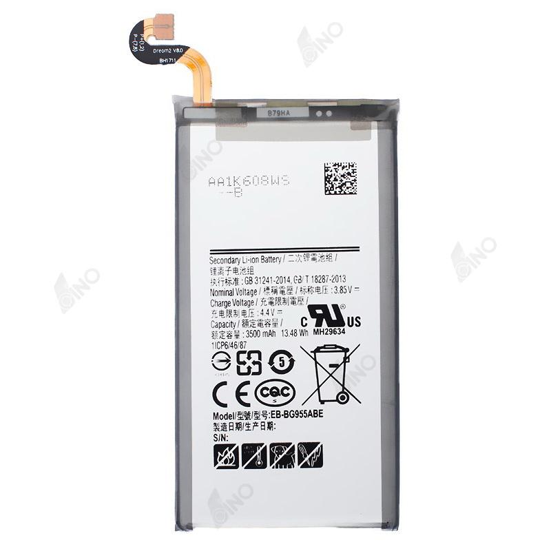 Battery Compatible For Samsung S8 Plus(QES )