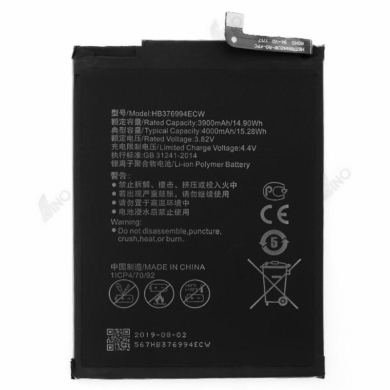 Battery Compatible For HUAWEI Honor V9  (QES)