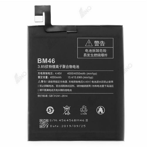 Battery Compatible For Xiaomi Redmi Note 3 (QES )