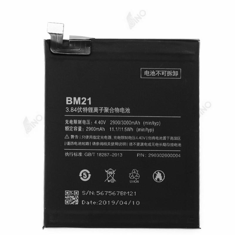 Battery Compatible For Xiaomi Note (QES )