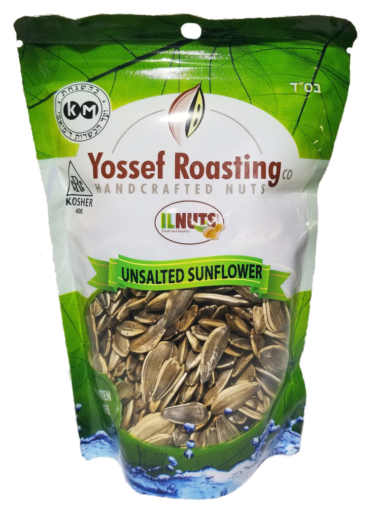Sunflower Unsalted