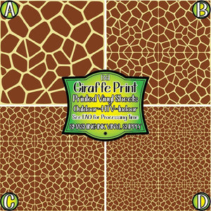 Giraffe Animal Print - Pattern Vinyl (READY IN 3 BUS DAYS)