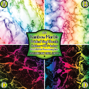 Rainbow Marble - Pattern Vinyl (READY IN 3 BUS DAYS)