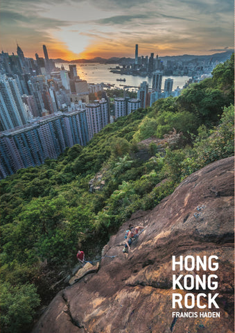 Hong Kong Rock 2020 Edition