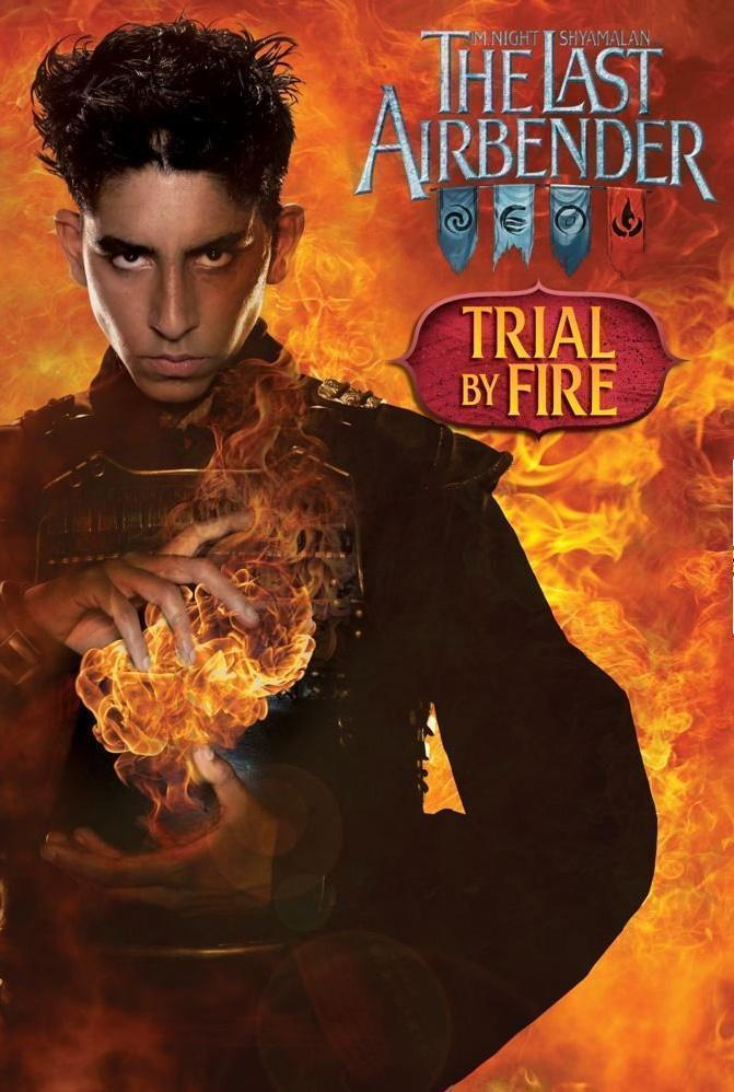 Marissa's Books & Gifts 9781442402904 Trial by Fire