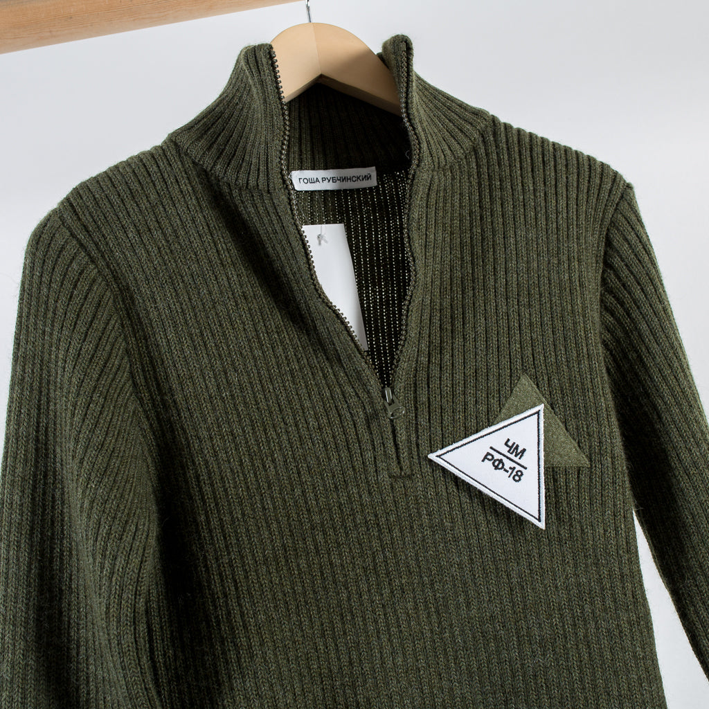 ARCHIVE SALE - GOSHA RUBCHINSKIY - ZIP COLLAR KNIT GREEN