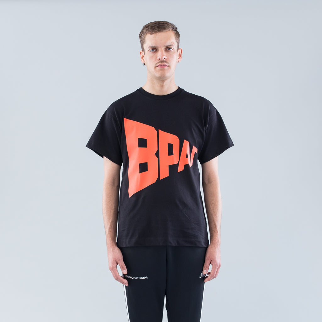 GRAPHIC T-SHIRT T011 - BLACK