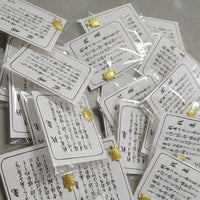 Japanese Money Turtle Shallow Water Pond Jewelry Temple Ornaments Gold Turtle Lucky Lucky Goods Trinkets Wallet Clips