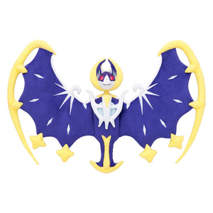 Lunala Stuffed Pokemon Plush Toy, 20.5 x 12.2-Inch
