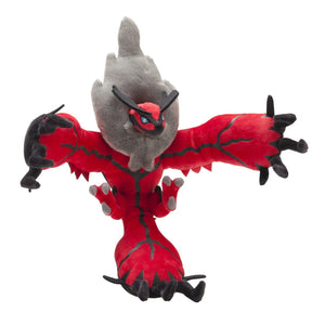 Pokemon Center Original (20-Inch) Stuffed Poke Plush Doll Yveltal