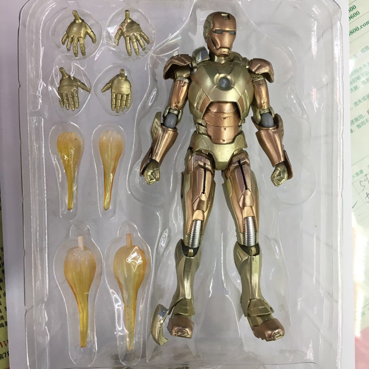 The Avengers: Iron Man Mark VII Figma Action Figure (Full Spec Version)