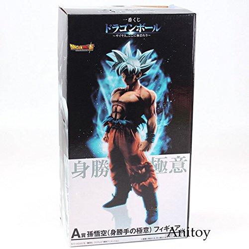 Dragon Ball Z Ultra Instinct Figure Colosseum 5 Super Saiyan Son SCultures BIG Goku Sliver Hair PVC Figure Collectible Model Toy