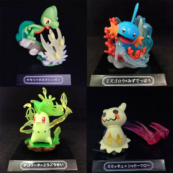 Anime Chikorita Mudkip Bullet Seed collection dolls action figura toy pokemones figures model