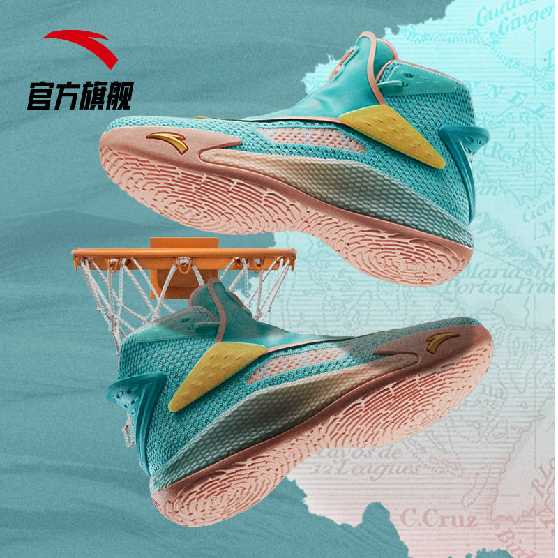 Anta official website flagship basketball shoes men's shoes sneakers Thompson KT5 high help boots shoes Klayism