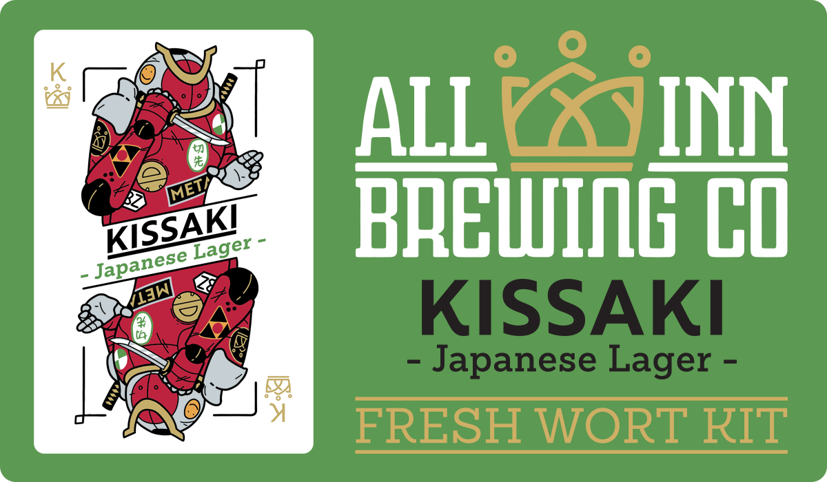 All In Brewing Kissaki Japanese Lager