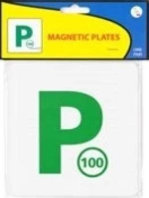 Automotive - P MAGNETIC GREEN PLATES 2-pack - nutsandsweets.com.au