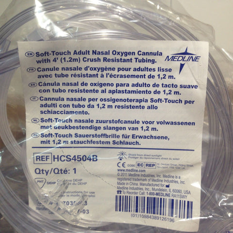 Informational label on the packaging of a cannula for Vital Reaction's molecular hydrogen's inhalation machines.
