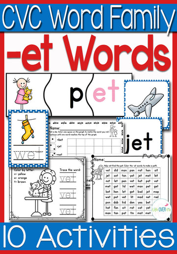et Word Family CVC Activities
