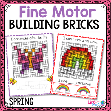 Fine Motor Mats for Spring | Building Bricks