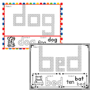 Snap cube CVC Word family mats for kindergarten