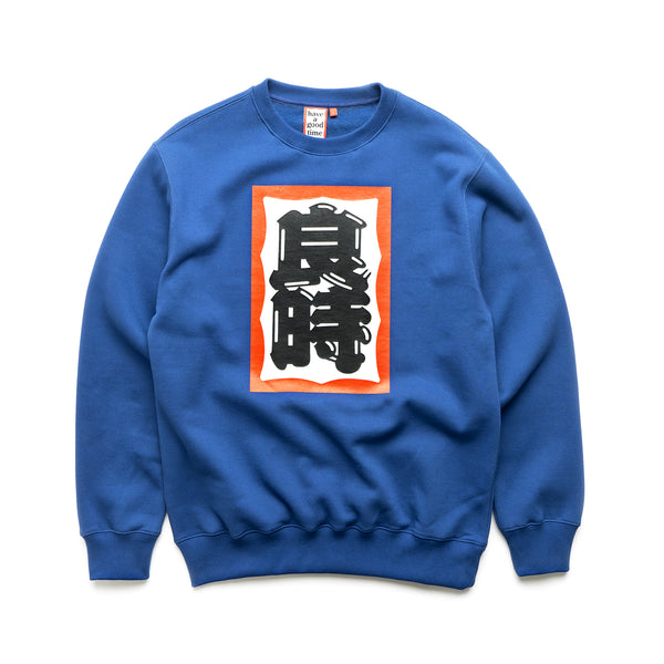Edo Frame Crewneck - Midnight Blue