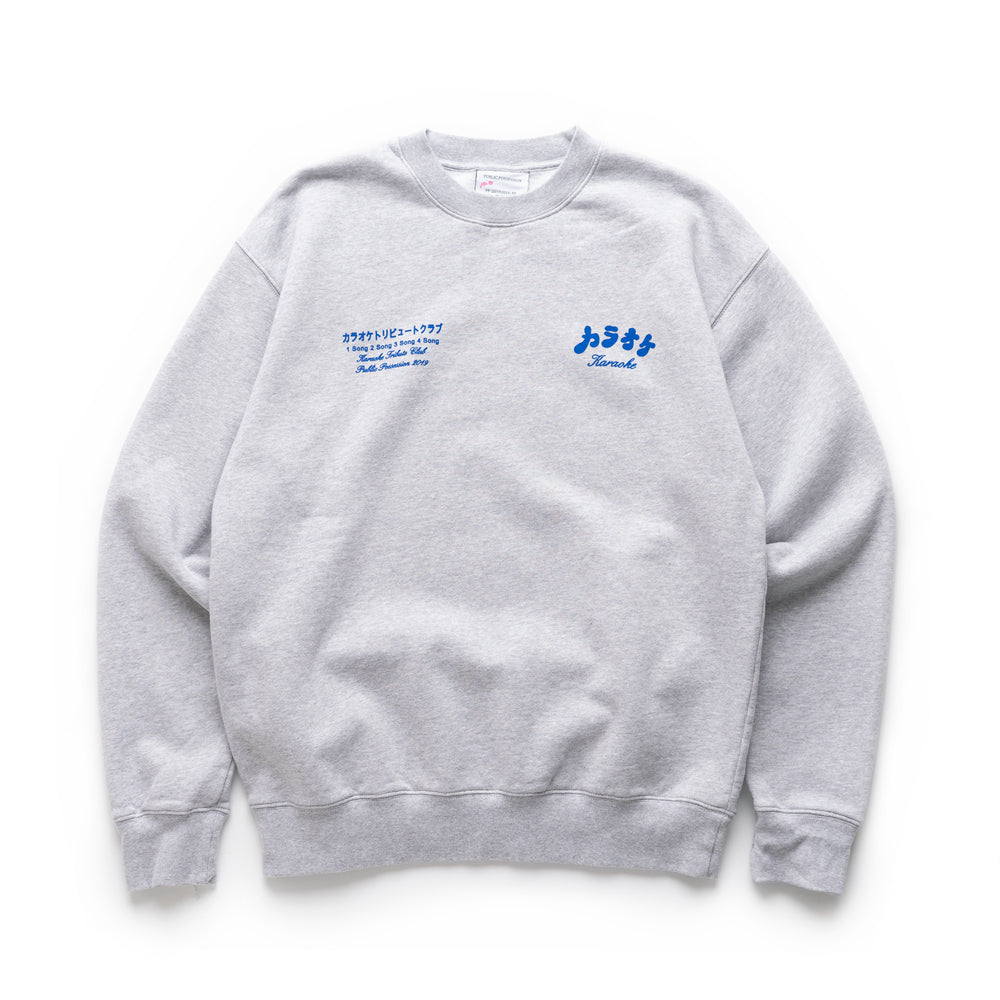 Karaoke Tribute Club Crewneck - Grey