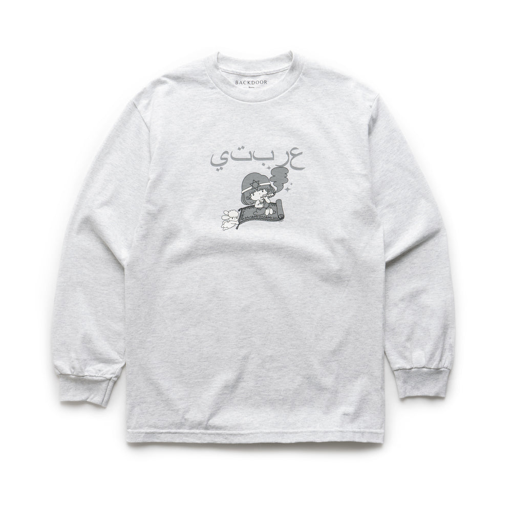 Backdoor Twinkle Chan LS Tee - Grey