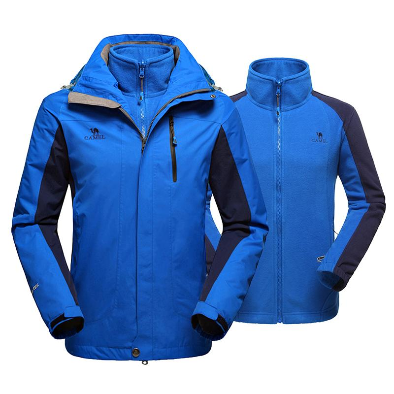 Men Insulated Thermal Reflective Jacket - CAMEL