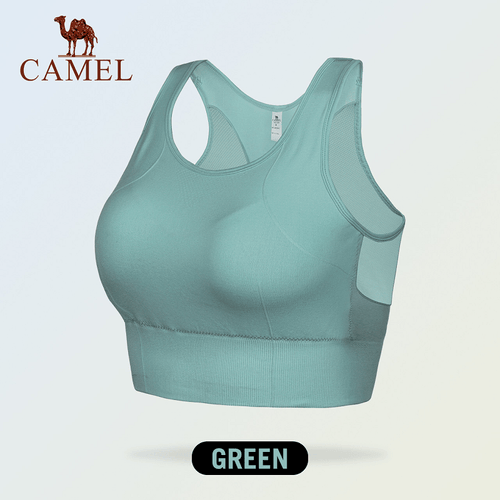 Women's Solid Sports Bra - CAMEL