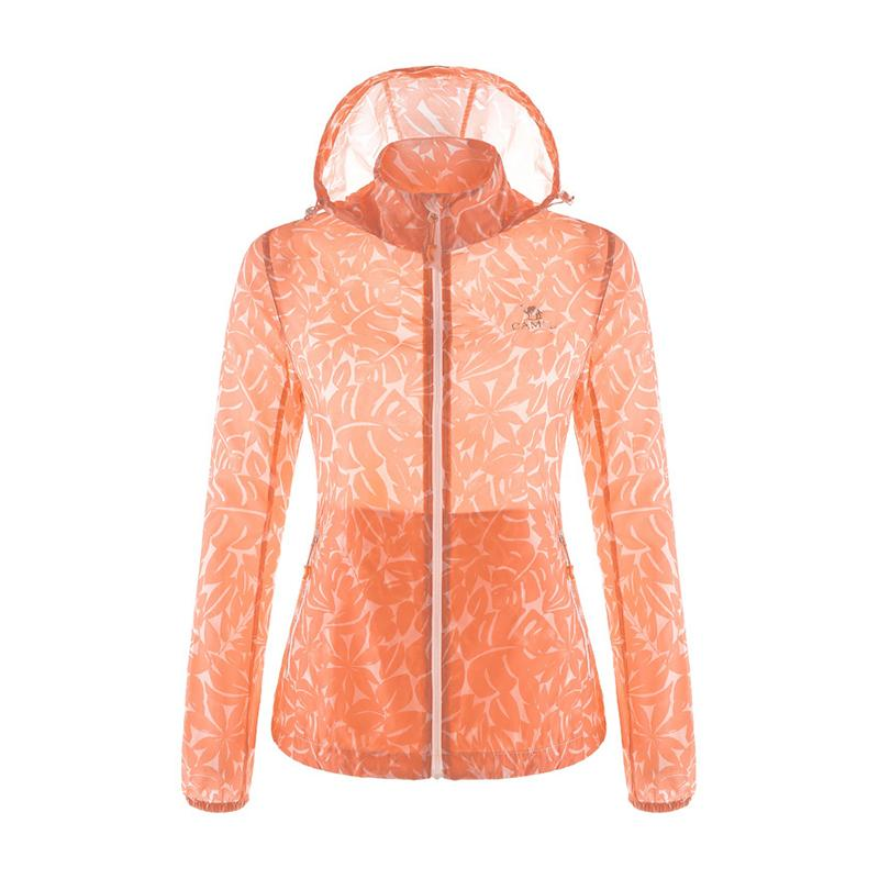 Women UV Proof Water Repellent Jacket - CAMEL