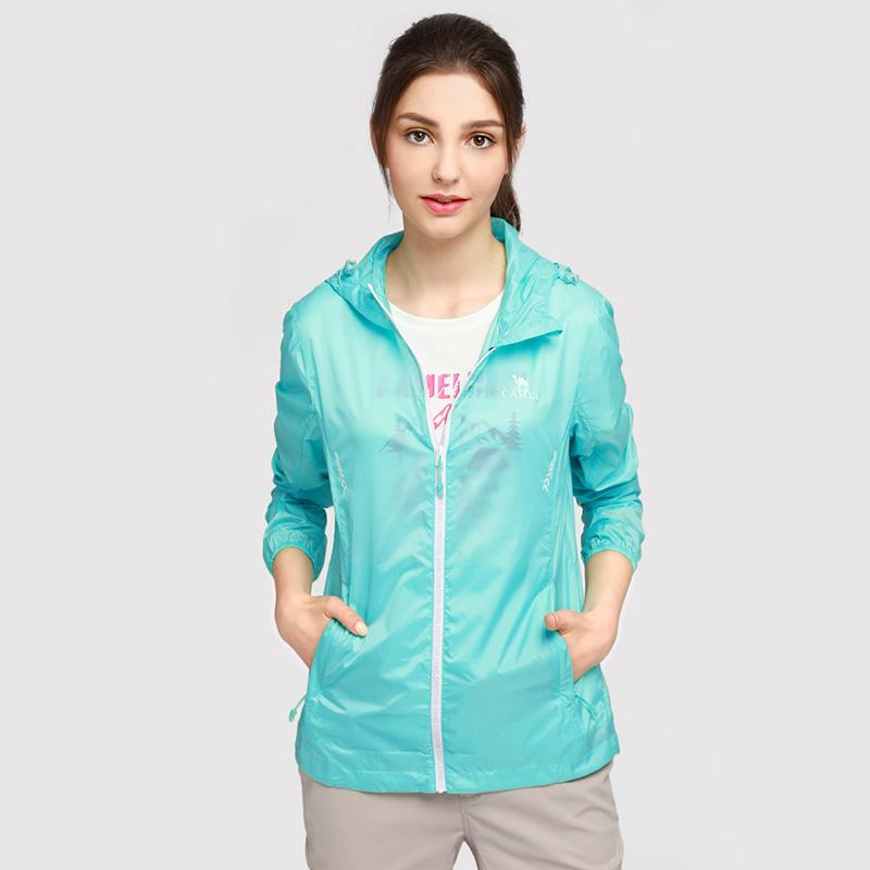 Women's Anti-UV Outdoor Skin Jackets - CAMEL