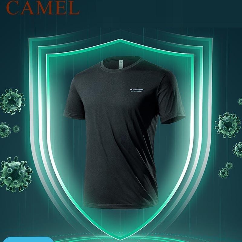 Men's Breathable Quick-Dry Antibacterial T-shirt - CAMEL