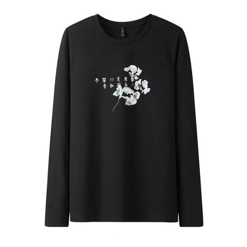 Men's Floral Print Chinese Characters Classic Sweatshirt - CAMEL