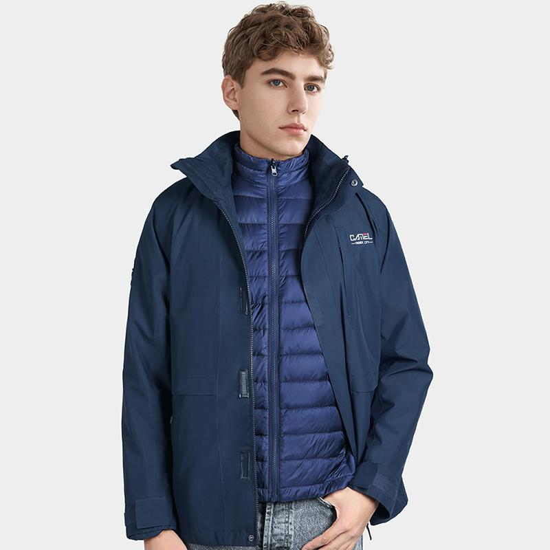 Men's Windproof Breathable 3-in-1 Down Interchange Jacket - CAMEL