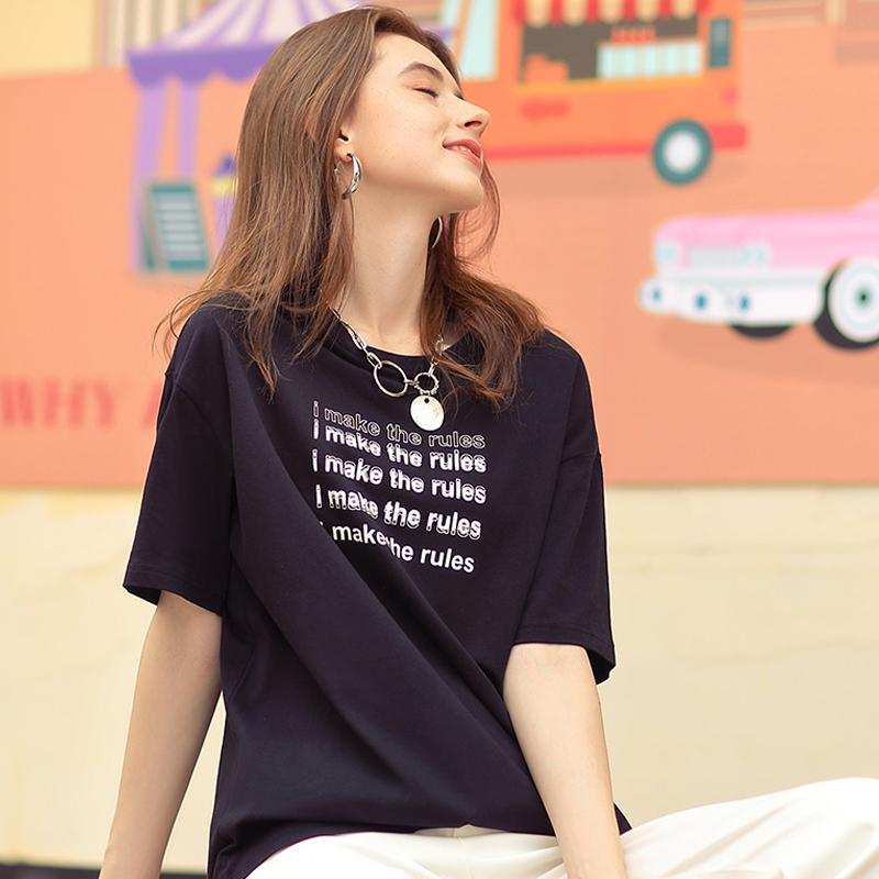 Unisex Letter Print T-Shirt I Make The Rules Casual Short Sleeve Fashion Top - CAMEL