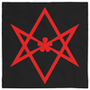 Aleister Crowley Unicursal Hexagram